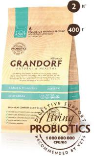 Grandorf Cat Indoor Probiotic