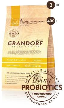 Grandorf Cat Sterilised Probiotic