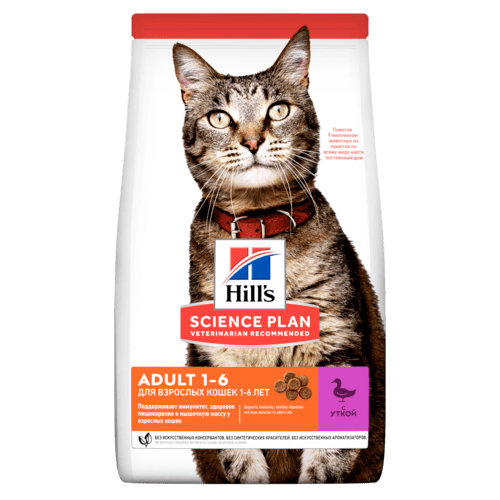 Hill's SP Feline Adult Optimal Care Duck для кошек с уткой