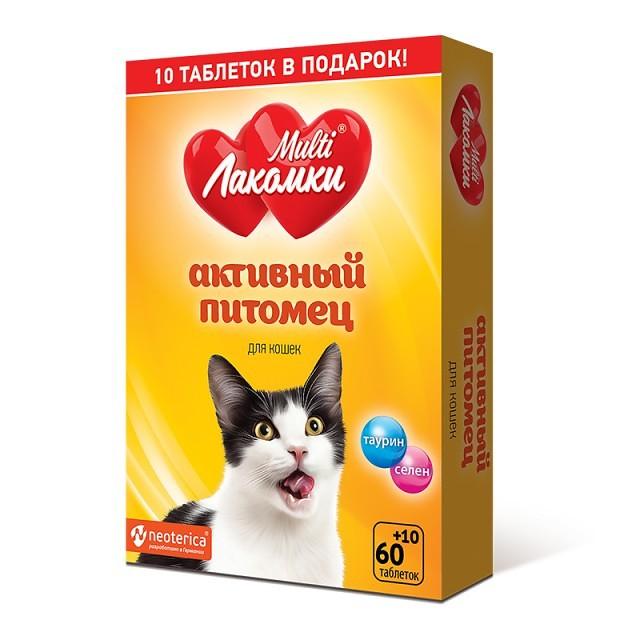 Активные витамины для питомцев в Мурманске